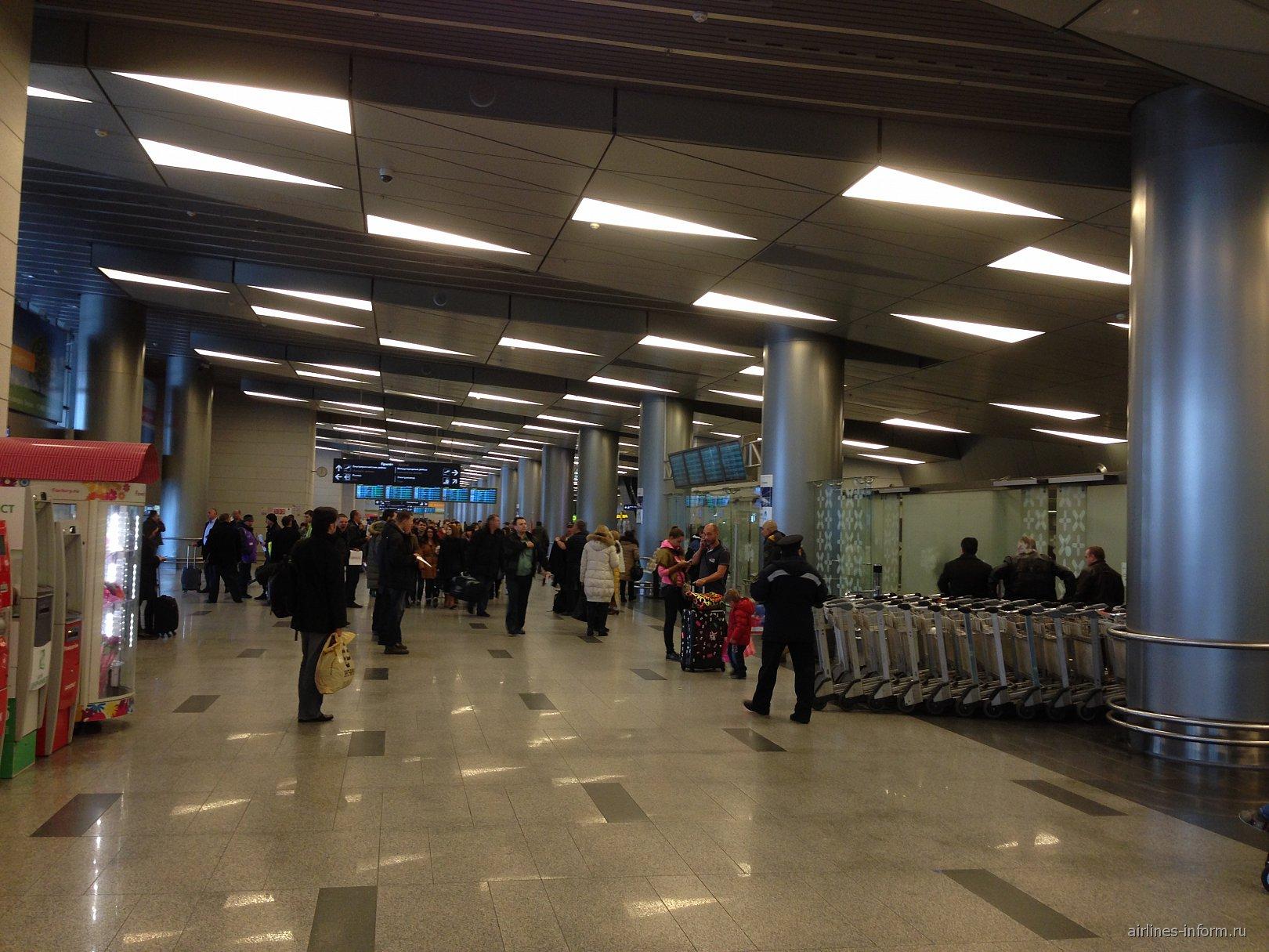 Зал прилета в Терминале А аэропорта Внуково