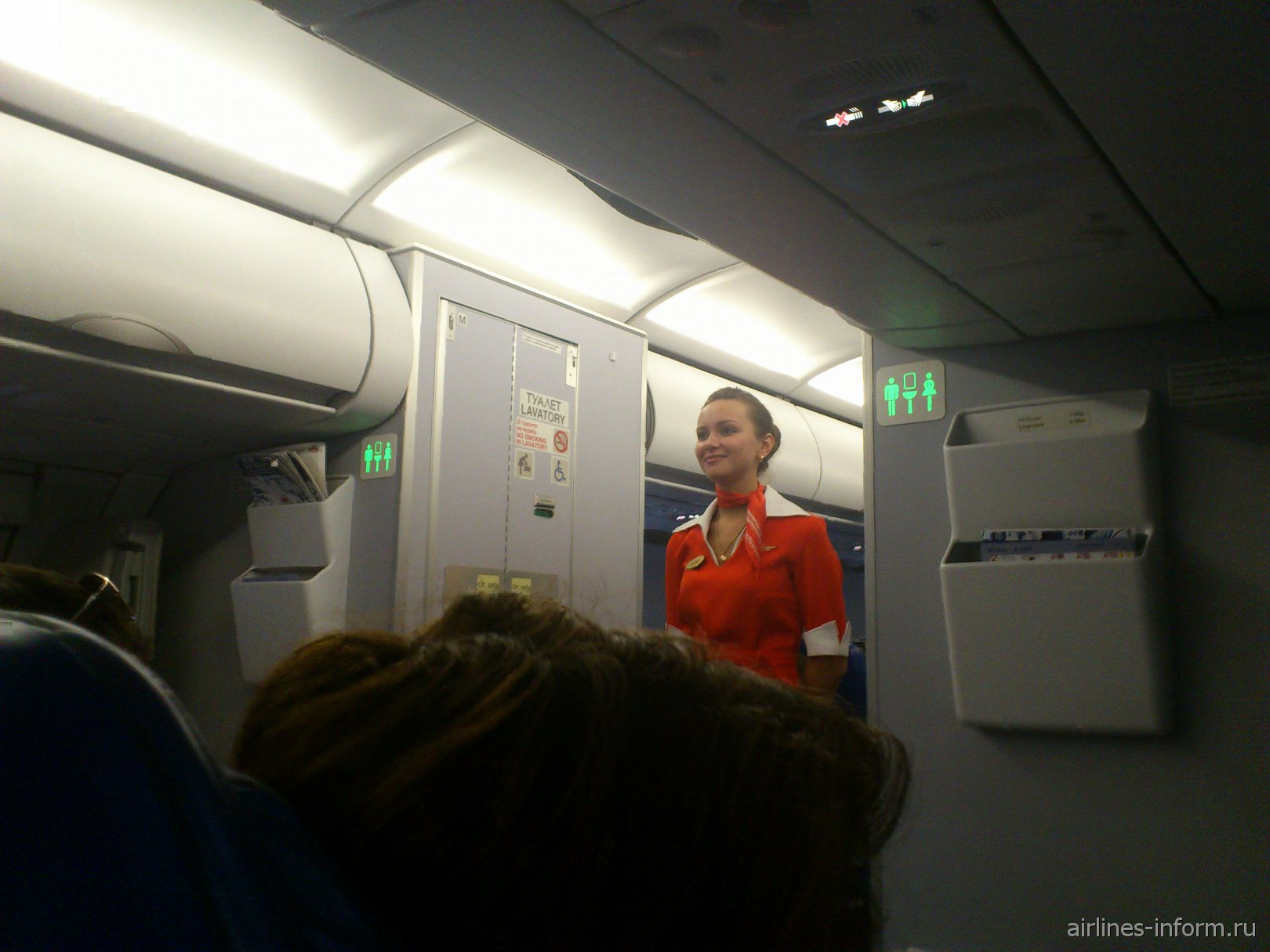 Airbus A321 Аэрофлота