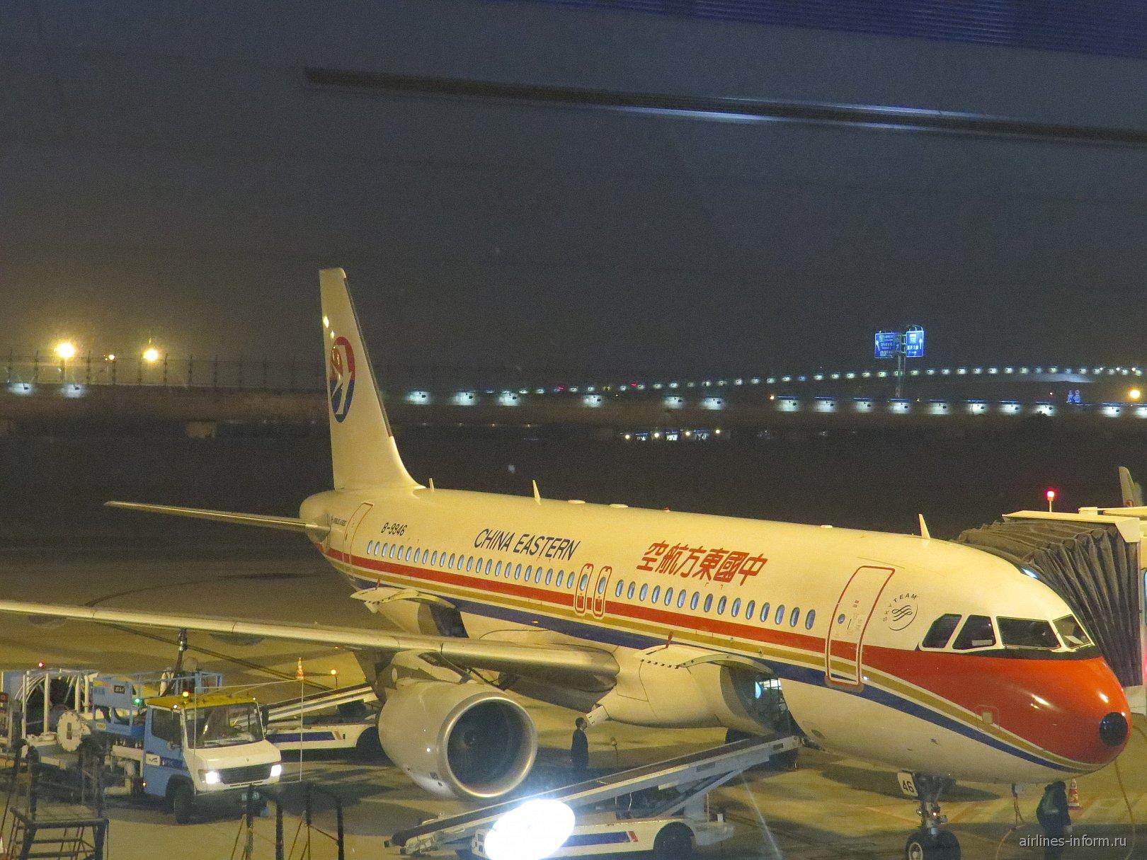 Эрбас А-320 Китайских Восточных авиалиний