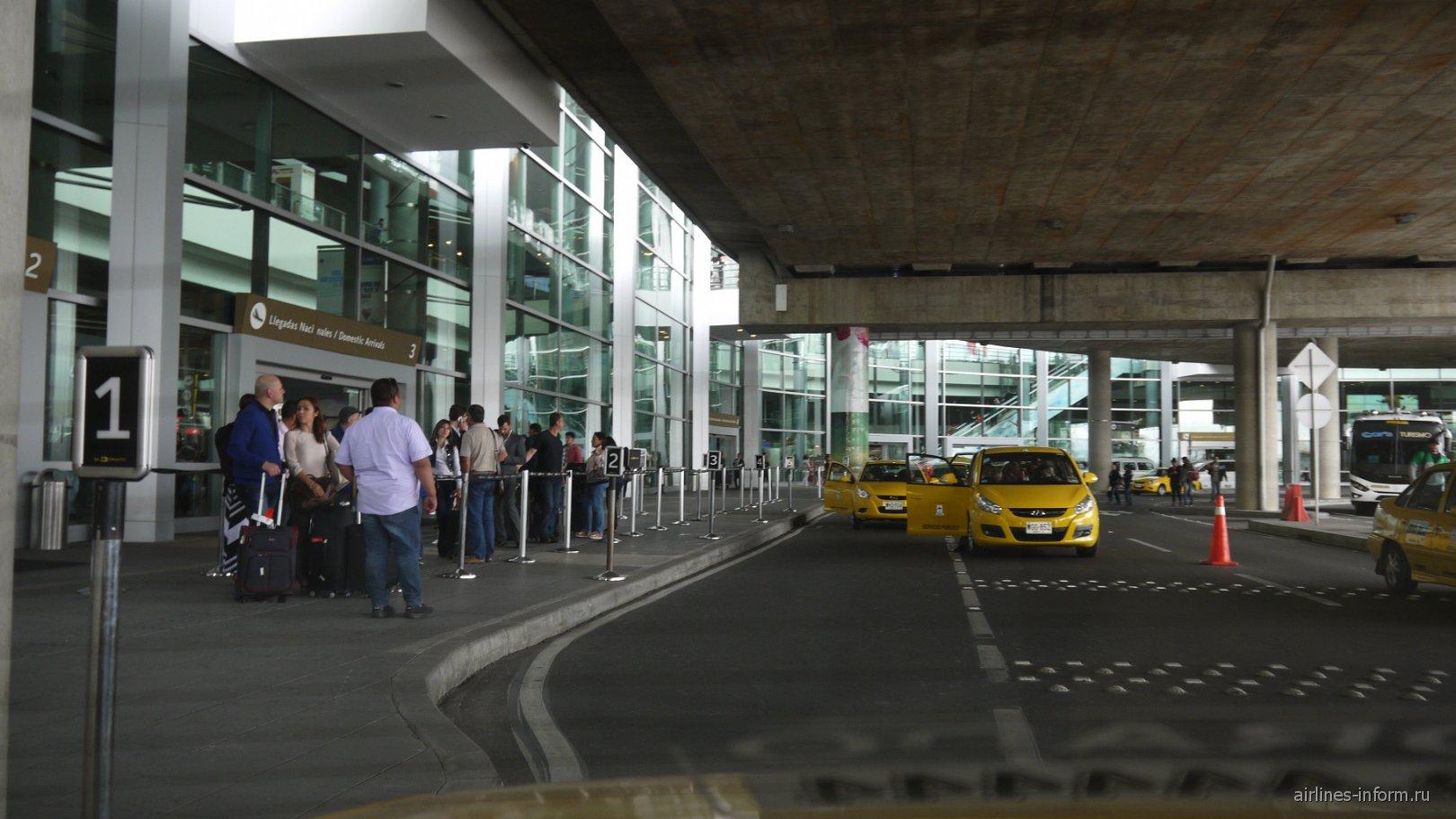 Посадка на такси у терминала внутренних рейсов аэропорта Богота Эльдорадо