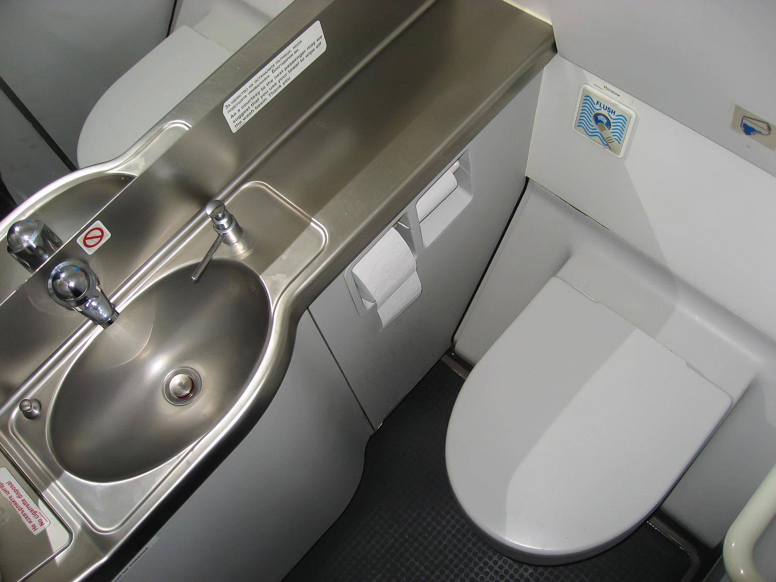 Туалет Airbus A319  авиакомпании Bulgaria Air