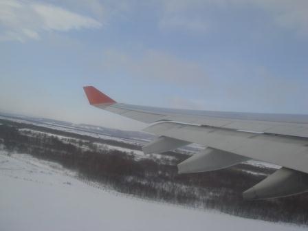 Вылет из Южно-Сахалинска рейса Аэрофлота в Москву