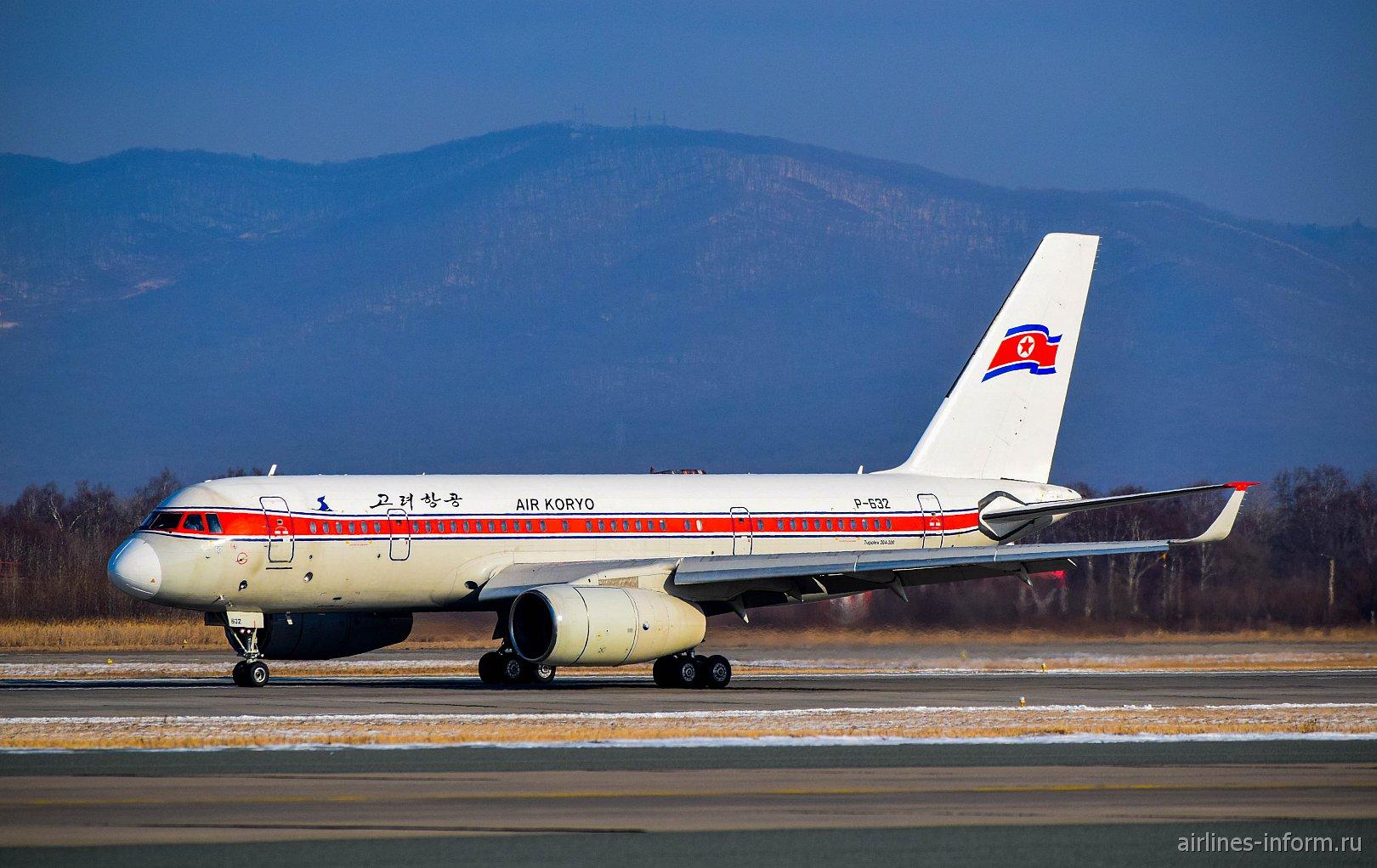 Самолет Ту-204-300, номер P-632, авиакомпании Air Koryo