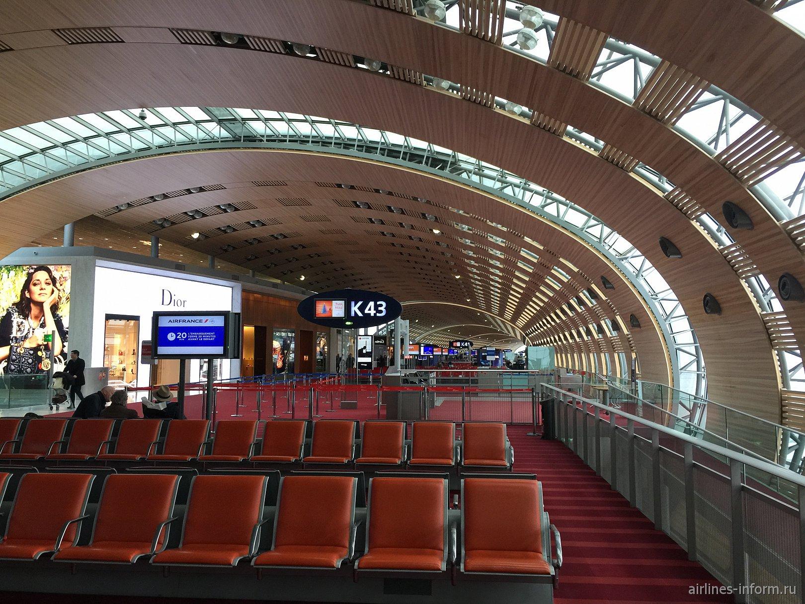 Из Москвы в Париж Aeroflot Airfrance A321 A319