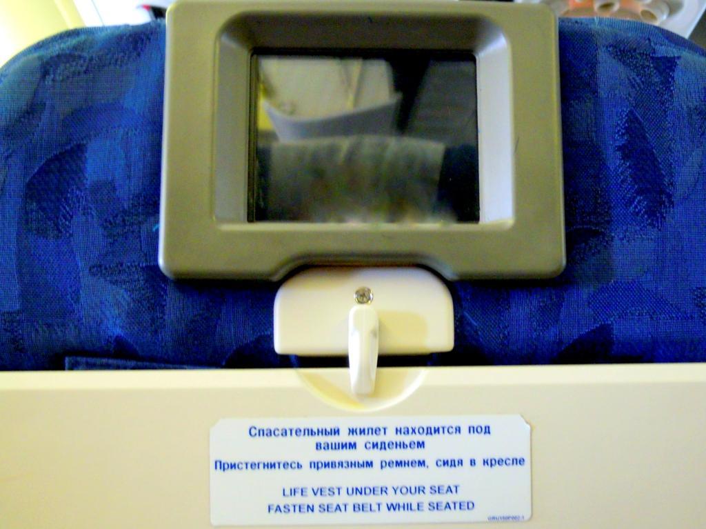 Видеосистема в Боинге-777-200 Трансаэро