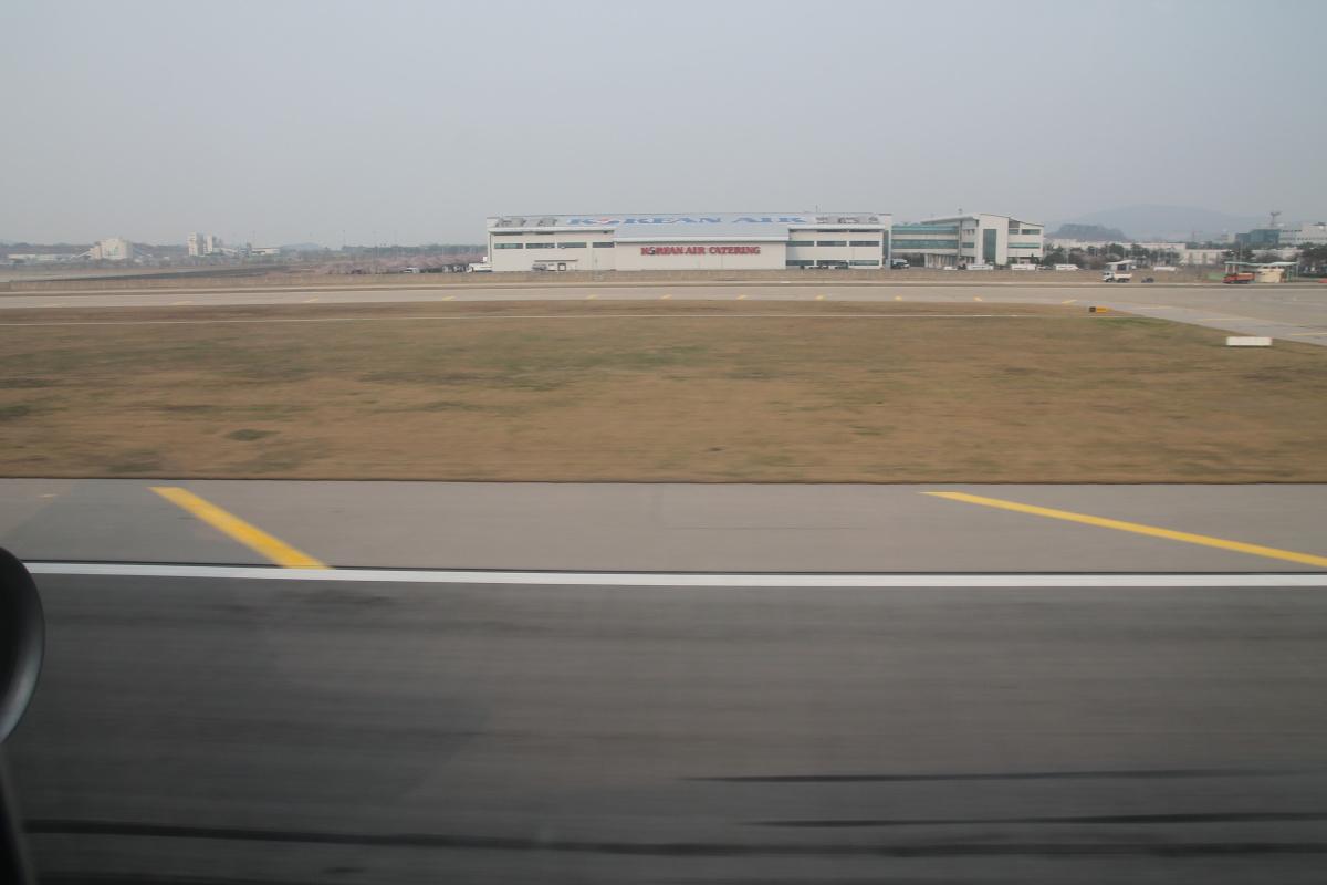 Посадка в аэропорту Сеул Инчхон
