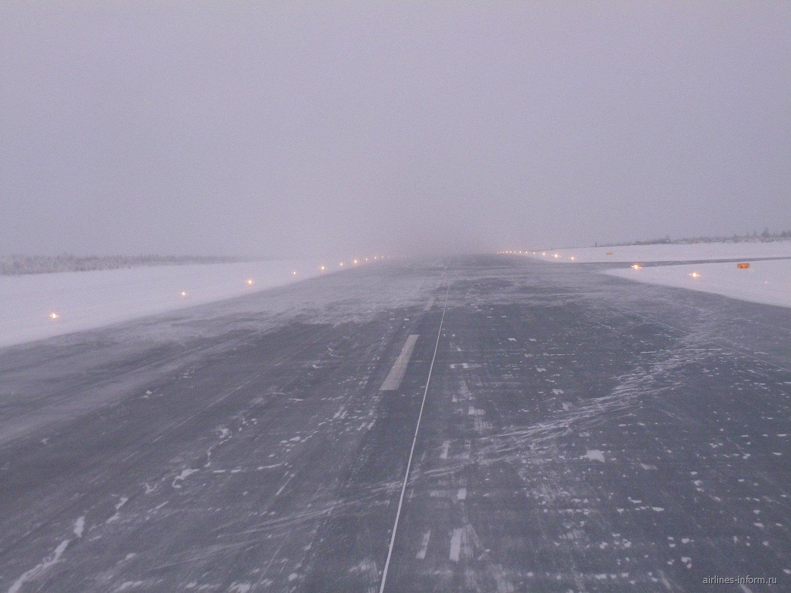 ВПП аэропорта Ноябрьск