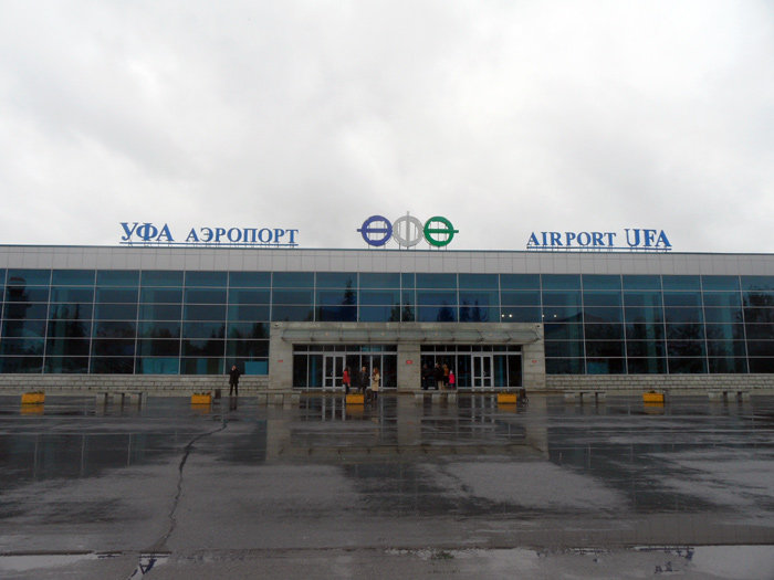 Аэровокзал аэропорта Уфа