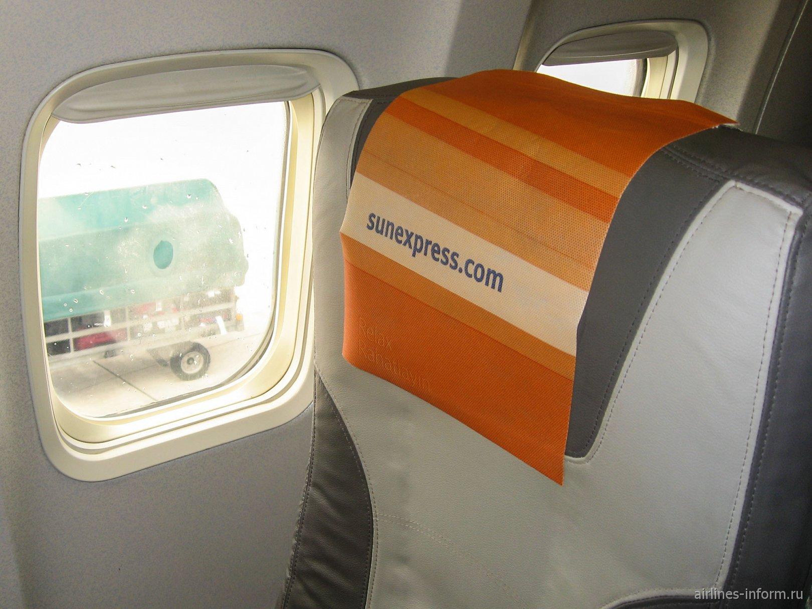 Подголовник в Боинге-737-800 авиакомпании SunExpress Germany