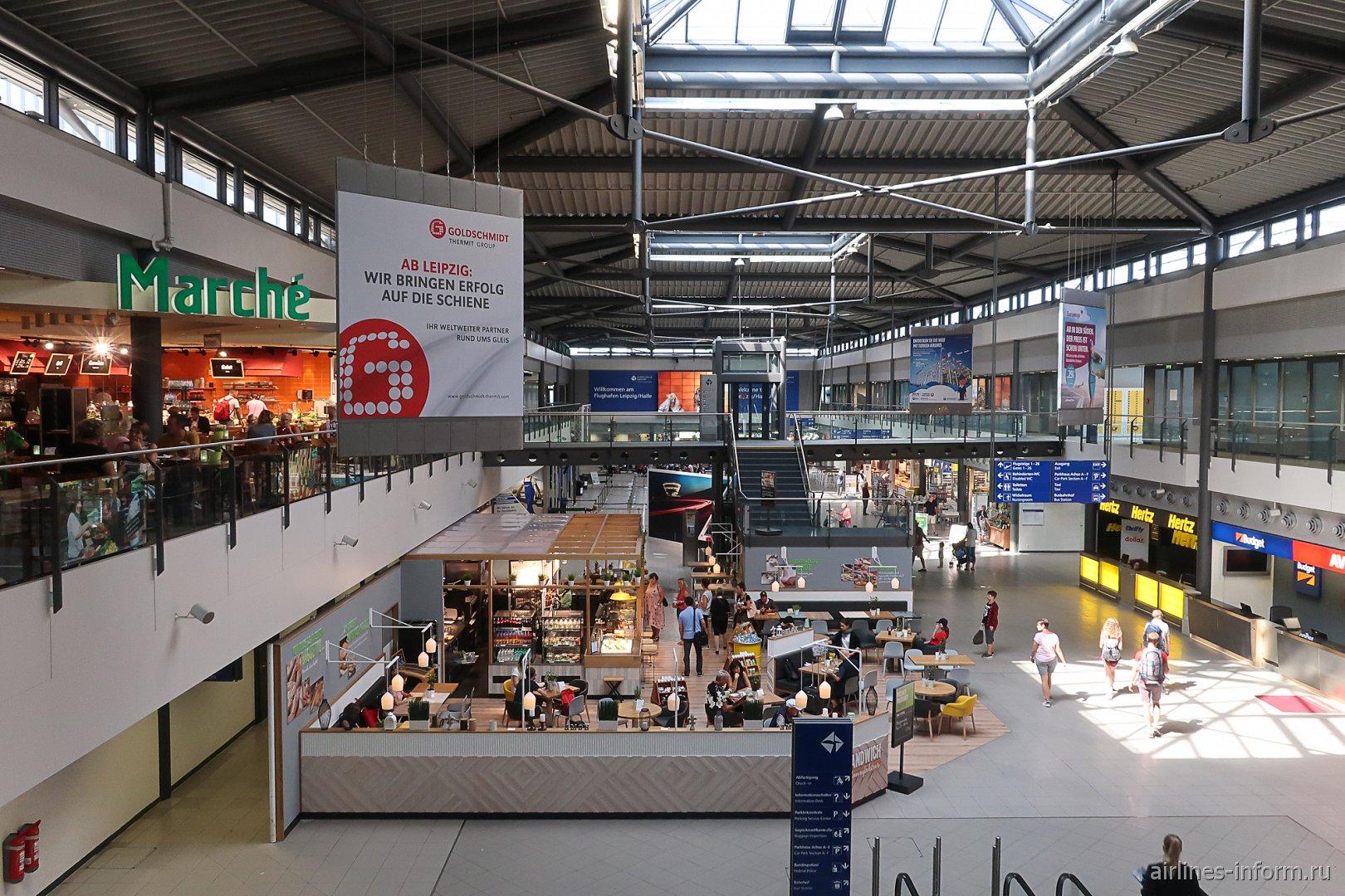 Зона прилета в терминале B аэропорта Лейпциг-Галле