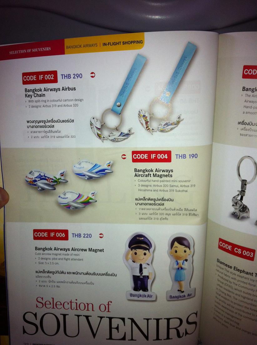 Бортовые журналы авиакомпании Bangkok Airways