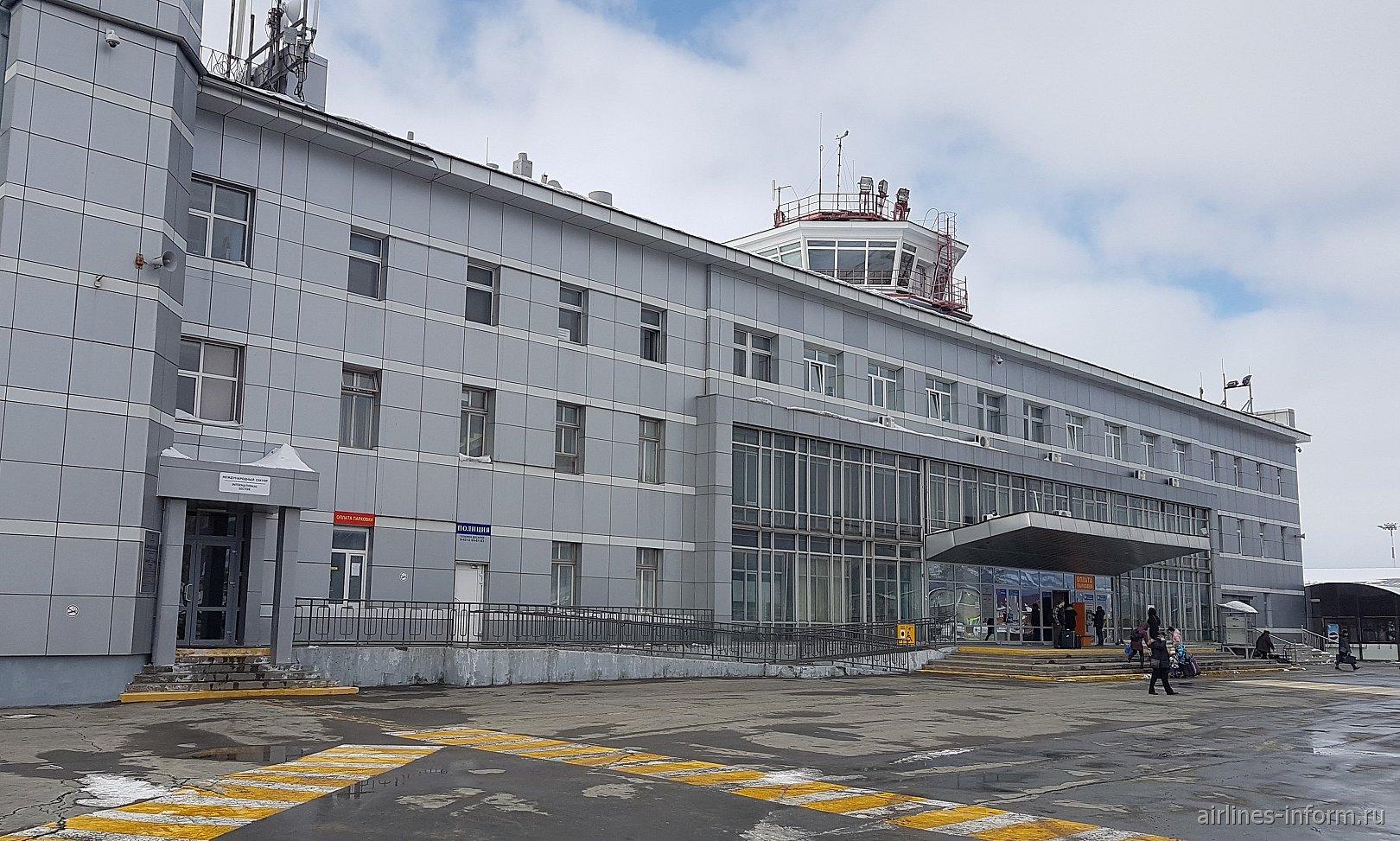 Аэровокзал аэропорта Южно-Сахалинск Хомутово