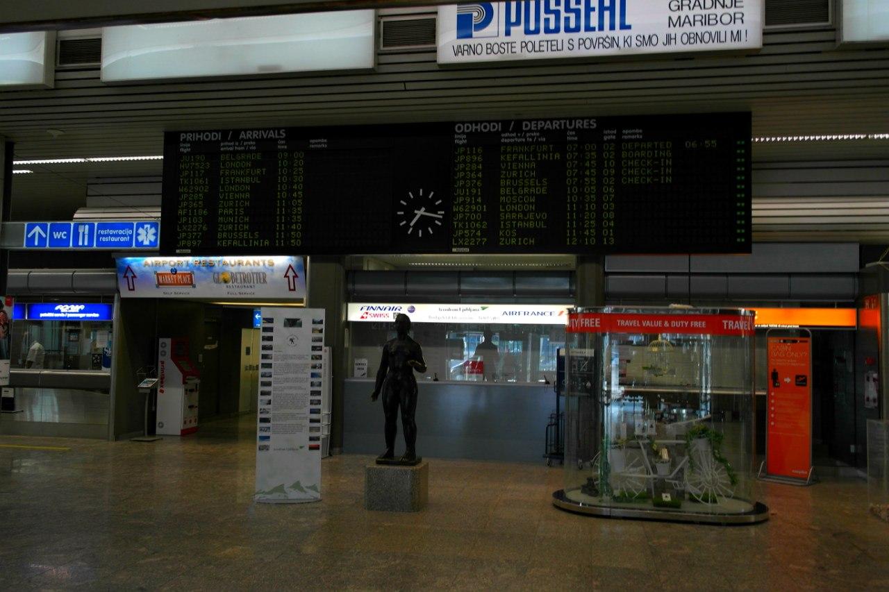 Зал вылета при входе в аэропорт Любляны