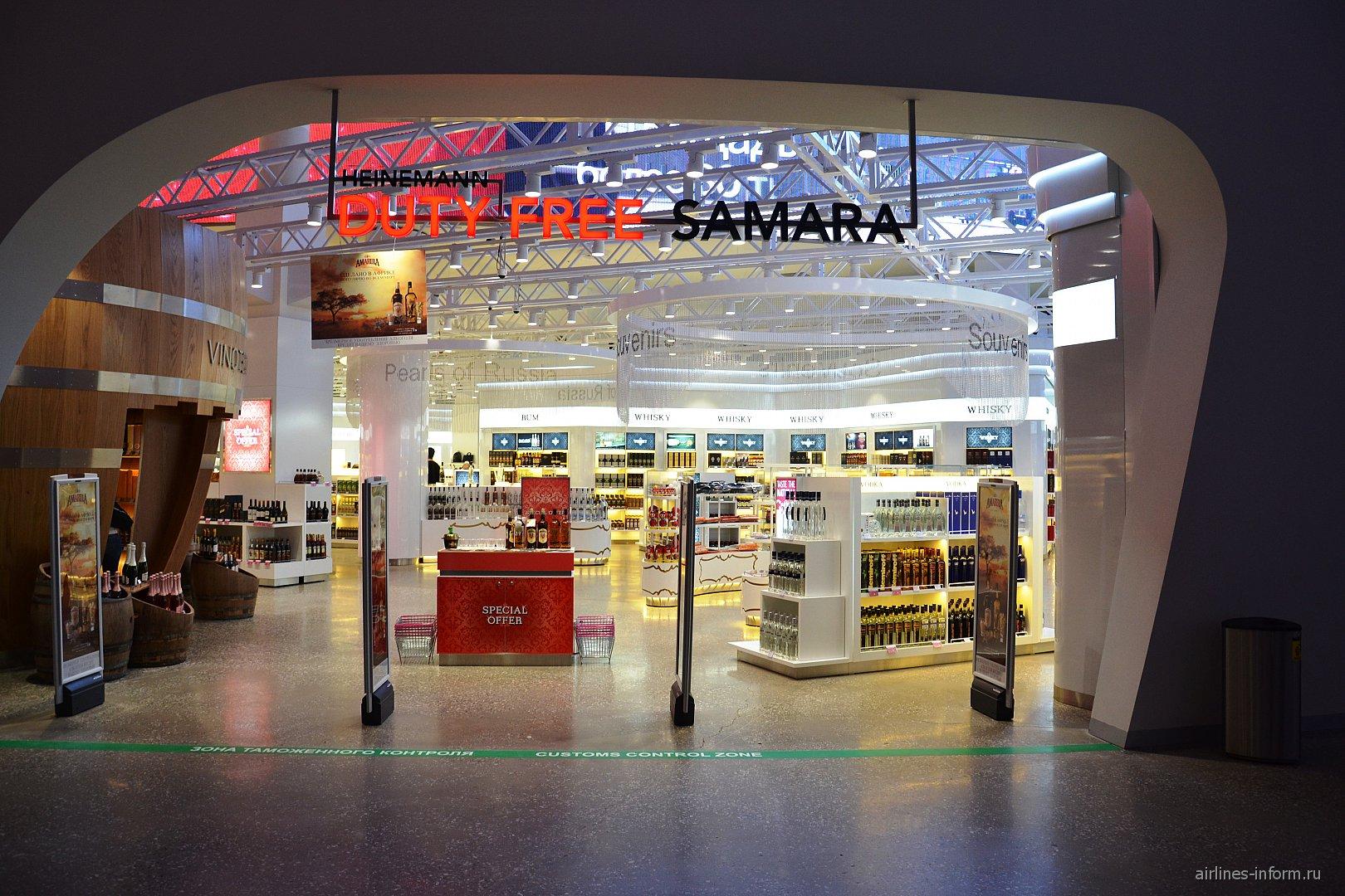 Магазин Duty-Free в аэропорту Самара Курумоч