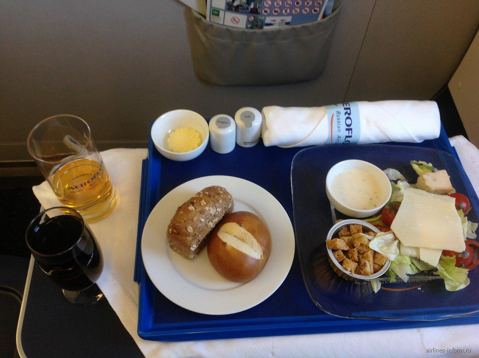 Питание в бизнес-классе Аэрофлота на рейсе Бишкек-Москва