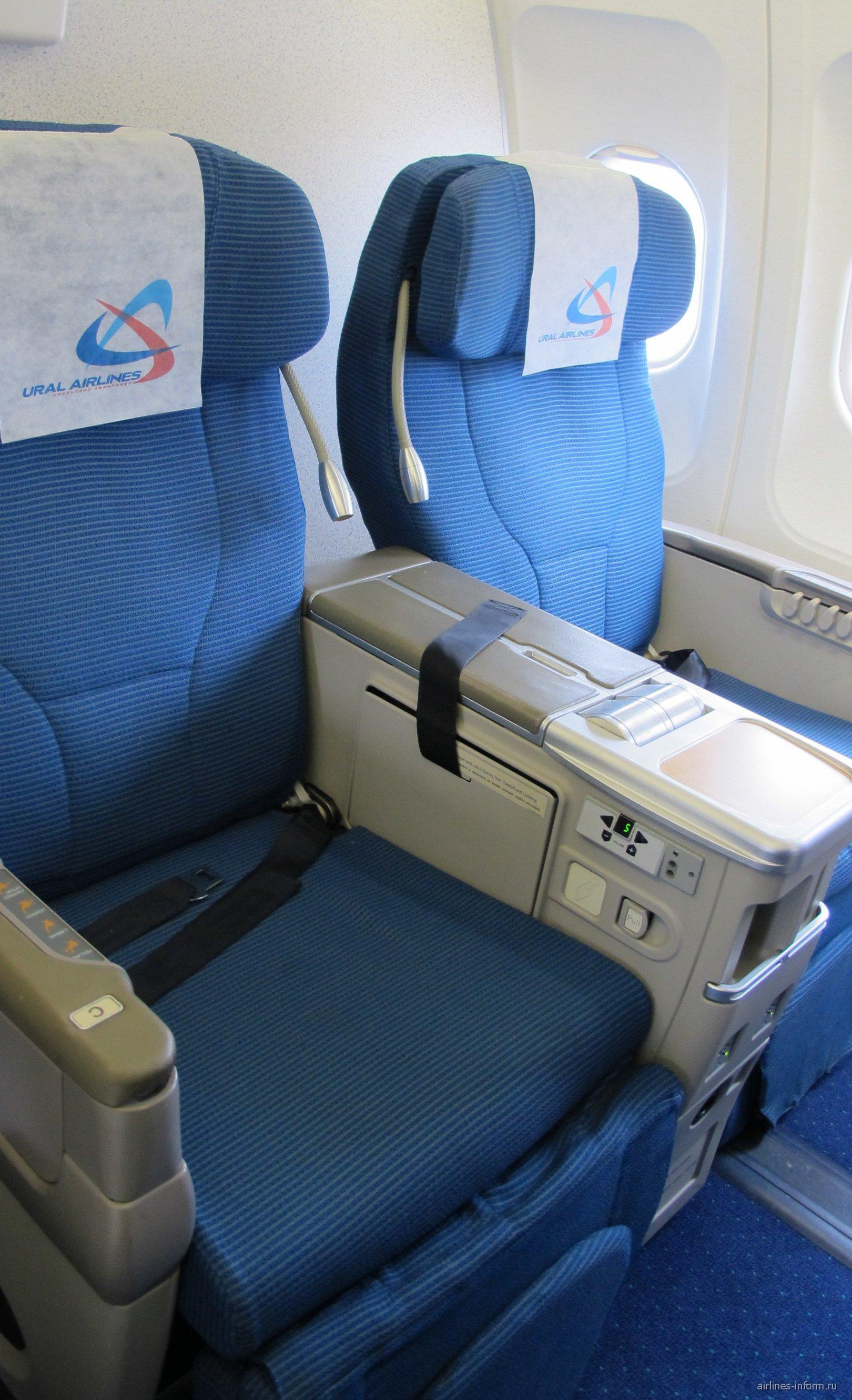 Салона бизнес-класса в самолета Airbus A320 Уральских авиалиний