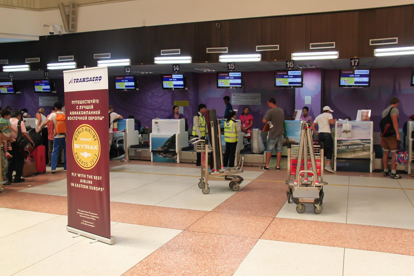 Регистрация на рейсе Трансаэро в аэропорту Пхукета