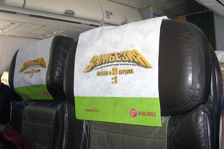 Реклама на борту самолетов S7 Airlines
