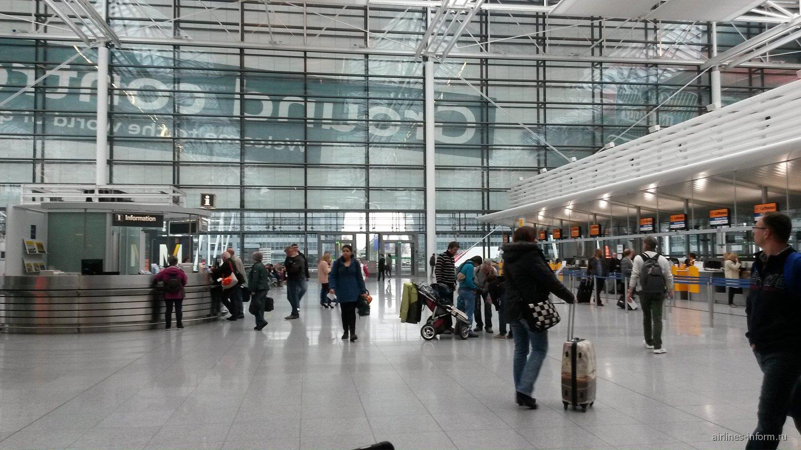 Терминал 2 аэропорта Мюнхен