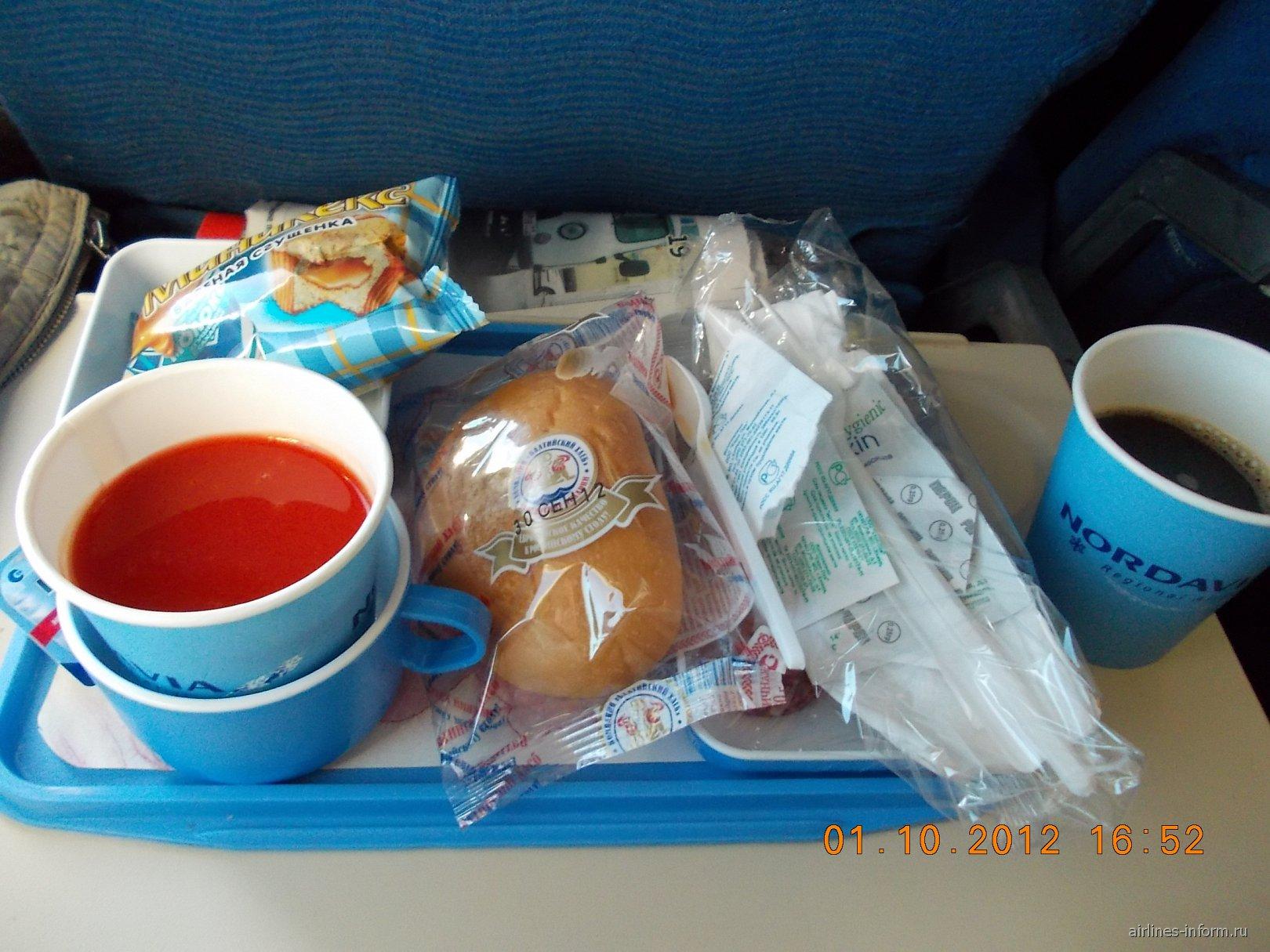 Питание на рейсе Сыктывкар-Санкт-Петербург авиакомпании Нордавиа