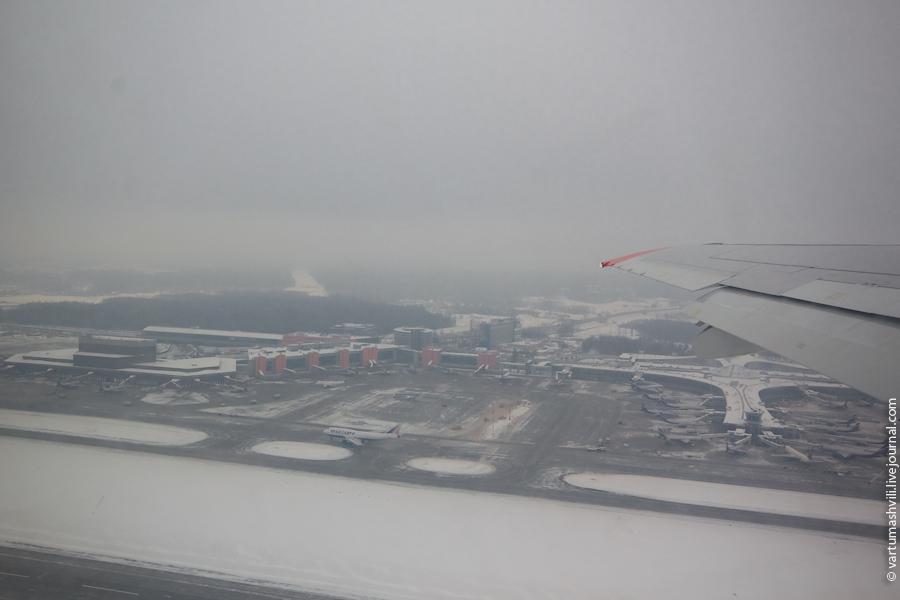 Аэропорт Шереметьево сверху