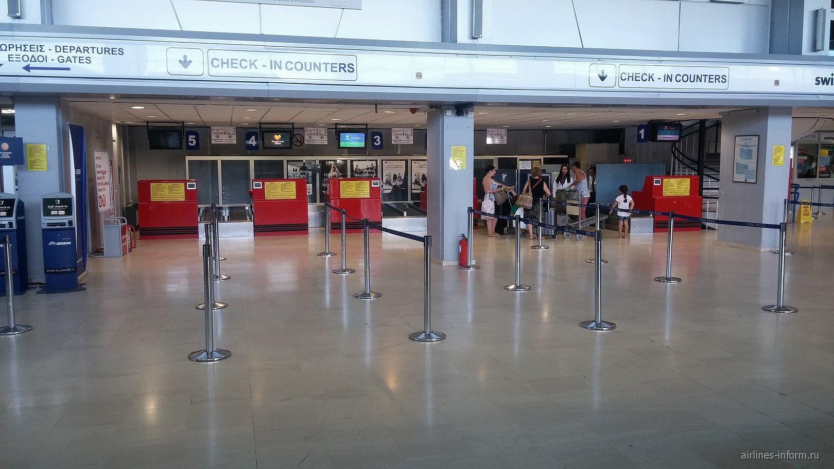 Стойки регистрации в аэропорту Кос Гиппократ