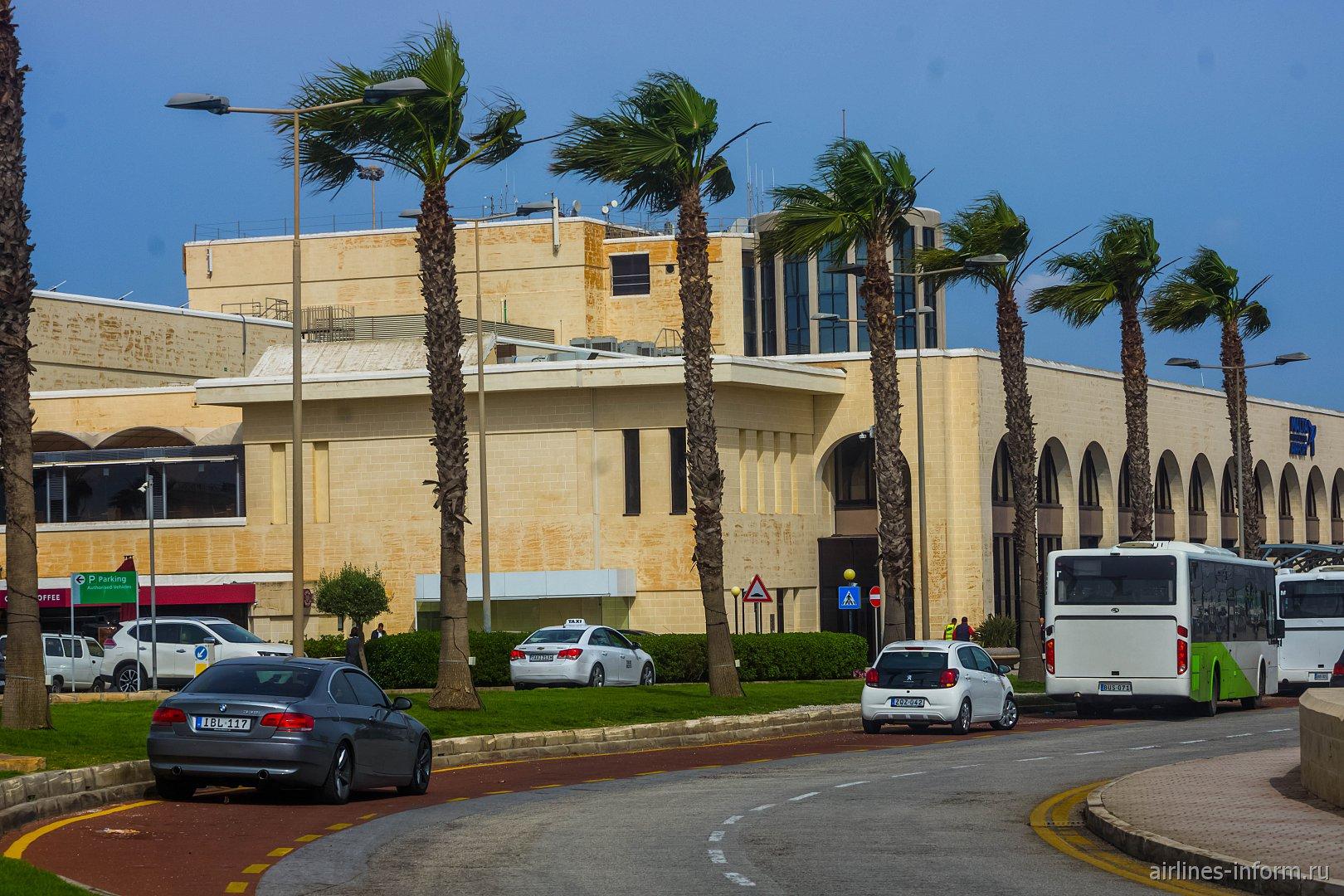 Аэровокзал аэропорта Мальта