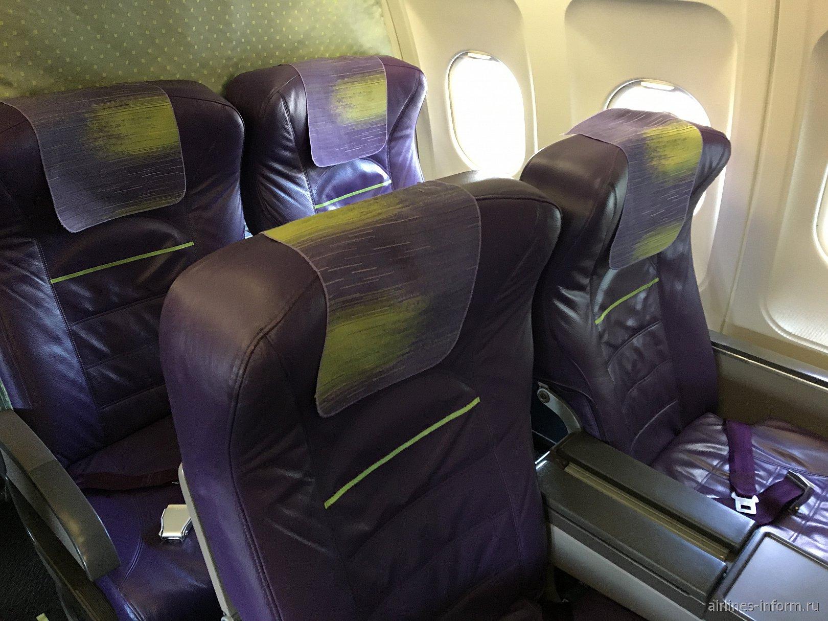 Кресла бизнес-класса в самолете Airbus A319 авиакомпании S7 Airlines