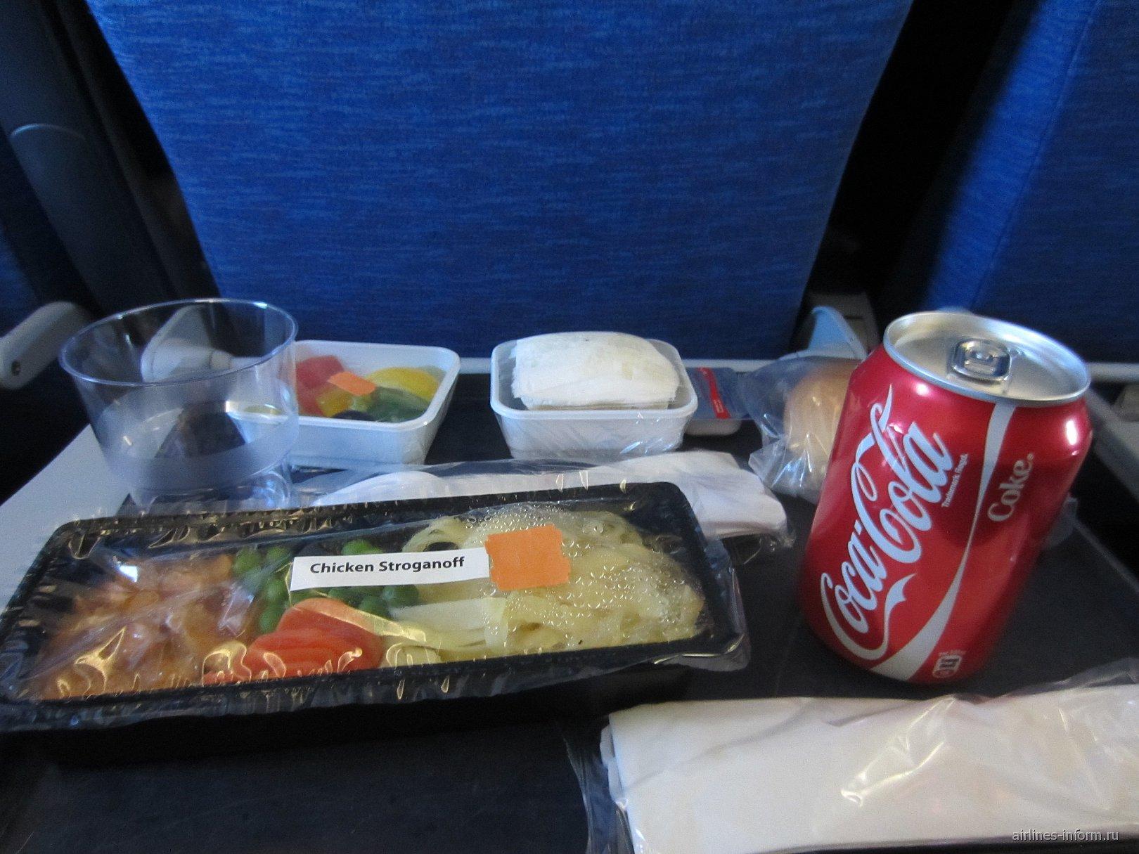 Питание на рейсе Екатеринбург-Шарджа авиакомпании Air Arabia