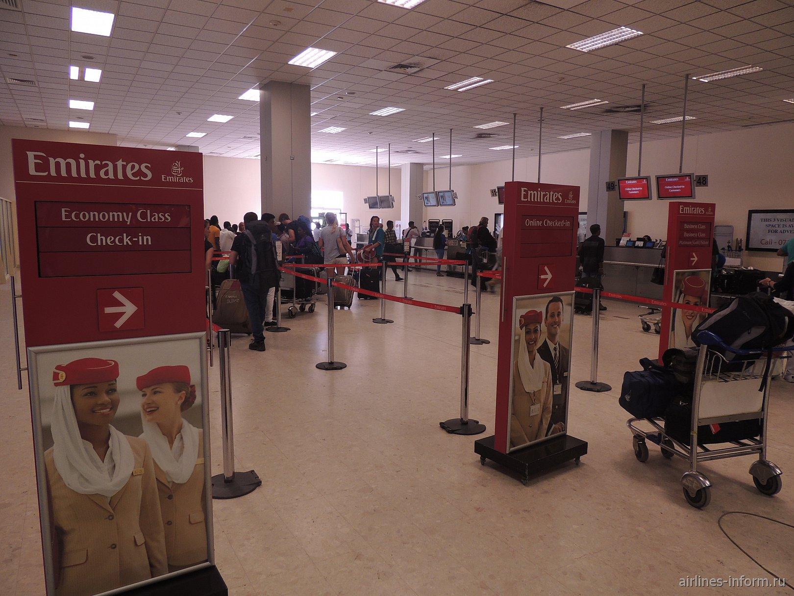 Регистрация на рейс авиакомпании Emirates в аэропорту Коломбо