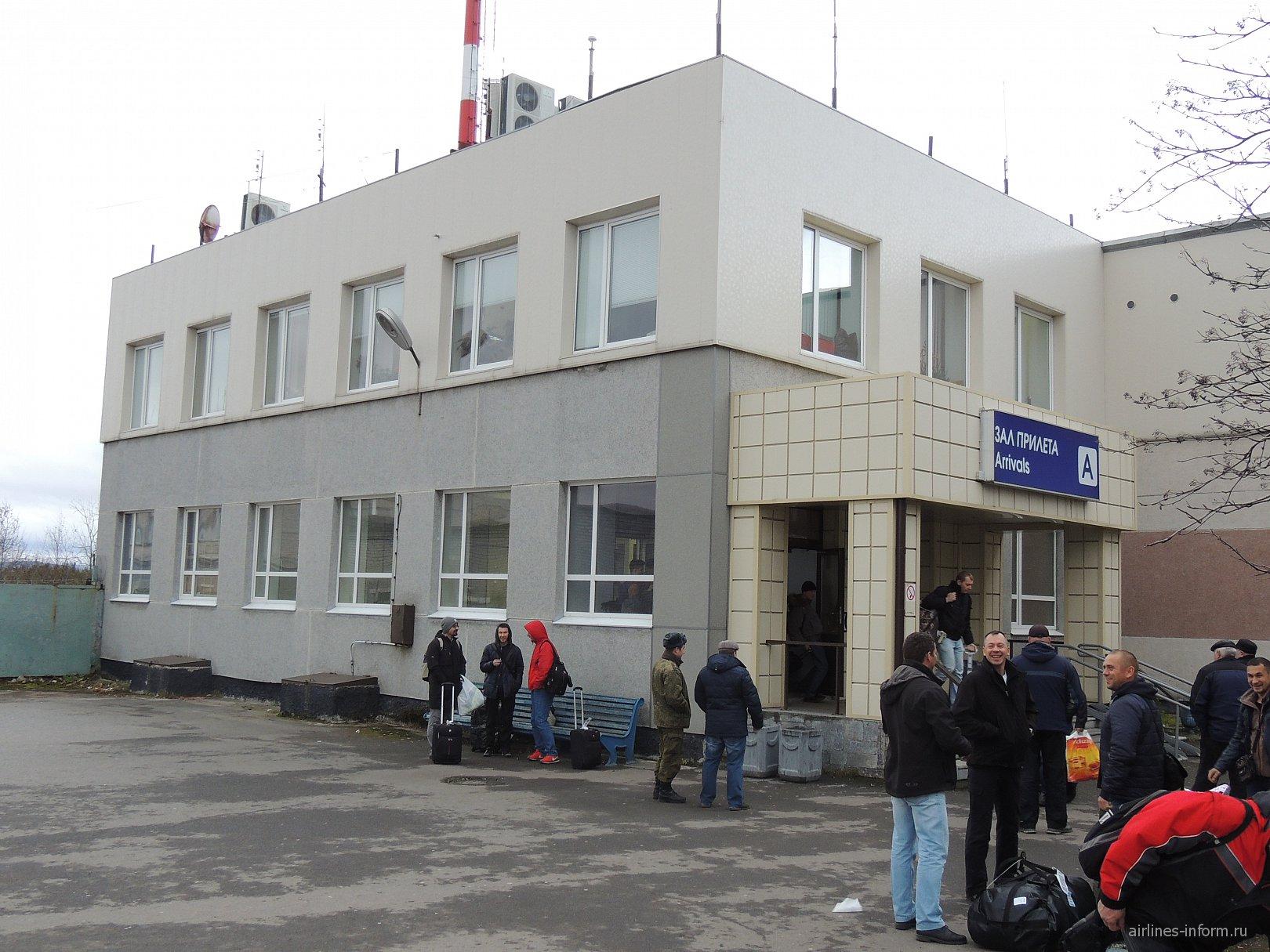 Зал прилета аэропорта Мурманск