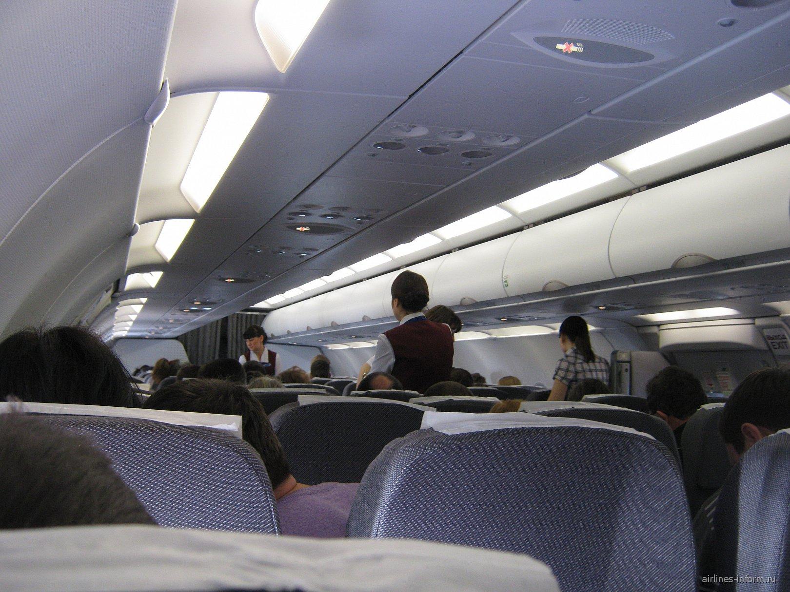 Airbus A321 авиакомпании ЮТэйр