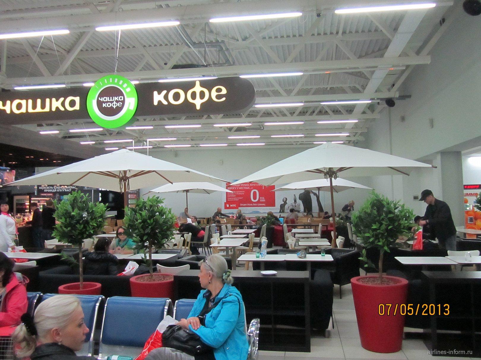 В аэропорту Новосибирск-Толмачево
