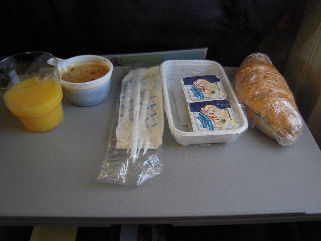 Питание на рейсе Ростов-Петербург авиакомпании Донавиа