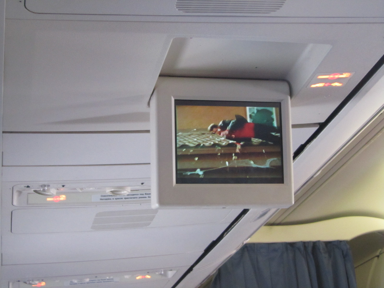 Система развлечений самолета Боинг-737-800 авиакомпании Якутия