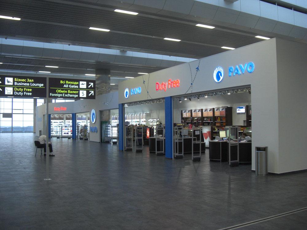 Магазин Duty-Free в аэропорту Донецк