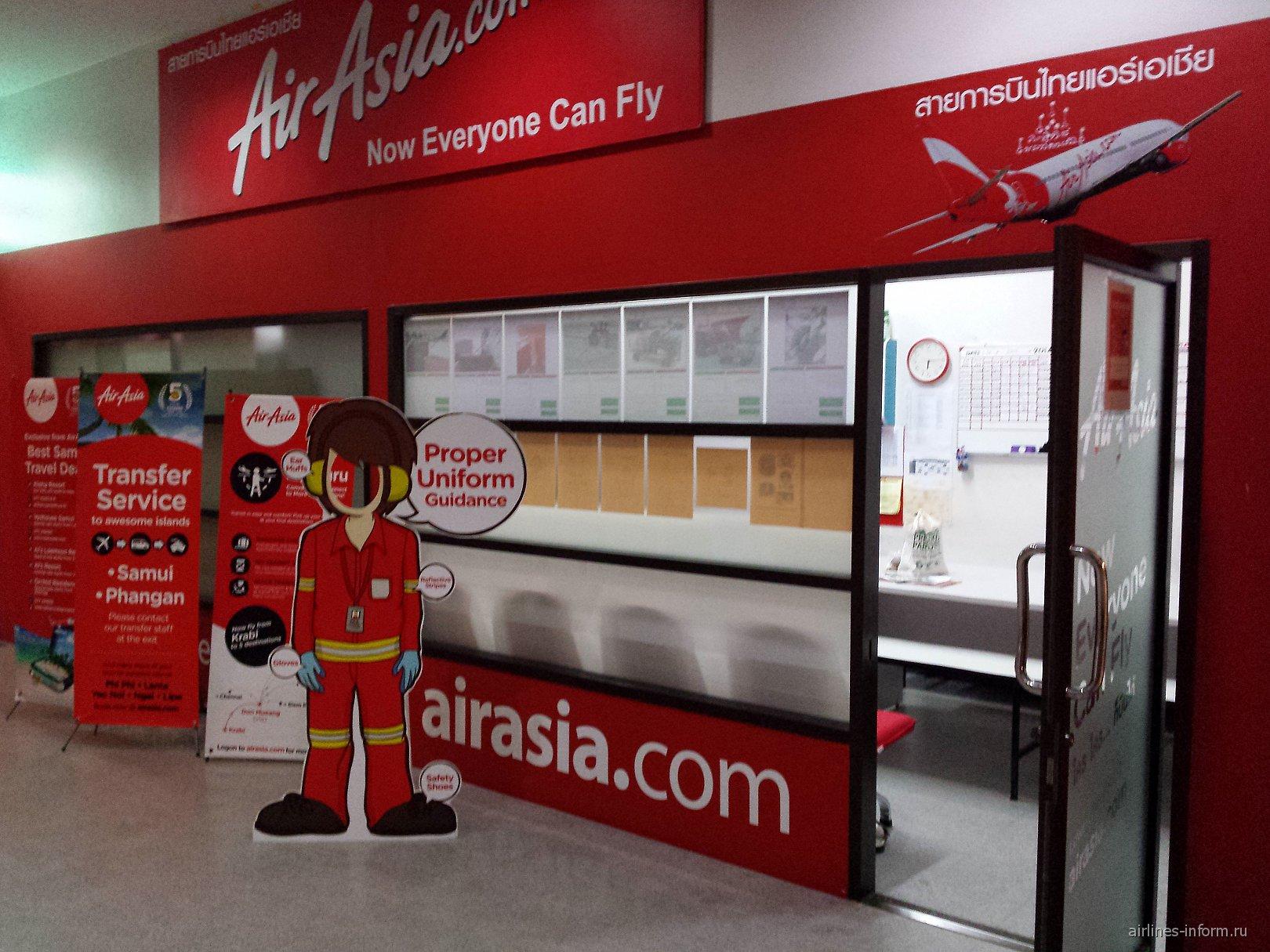 Пункт продажи билетов авиакомпании AirAsia в аэропорту Сураттани