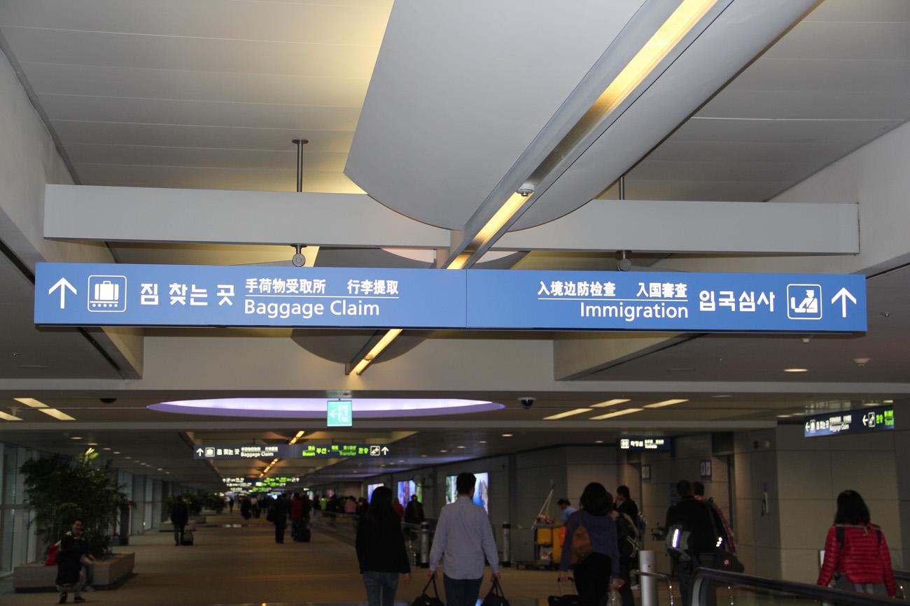 В зоне прилета аэропорта Сеул Инчхон