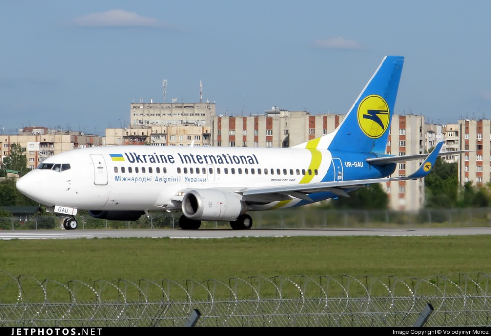 Boeing 737-500 of Ukraine International Airlines