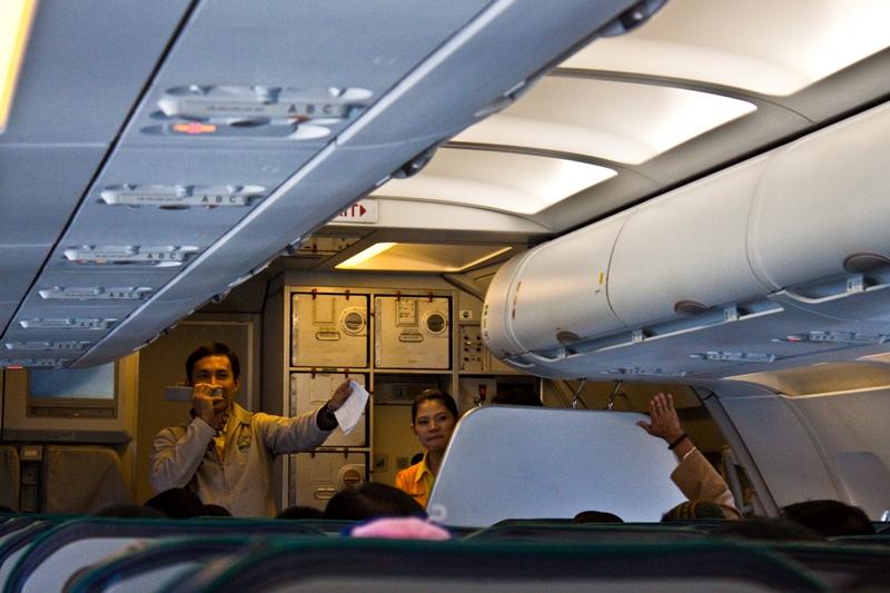 В полете с авиакомпанией Cebu Pacific Air