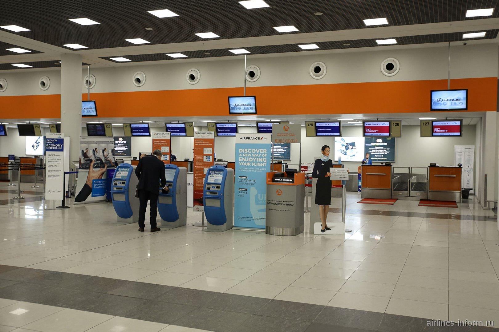 Стойки регистрации Air France-KLM в терминале Е аэропорта Шереметьево