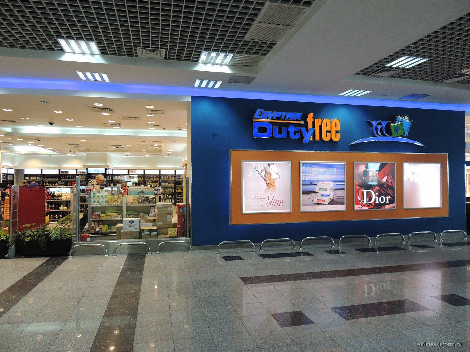 Магазин Duty-free в терминале 2 аэропорта Хургада