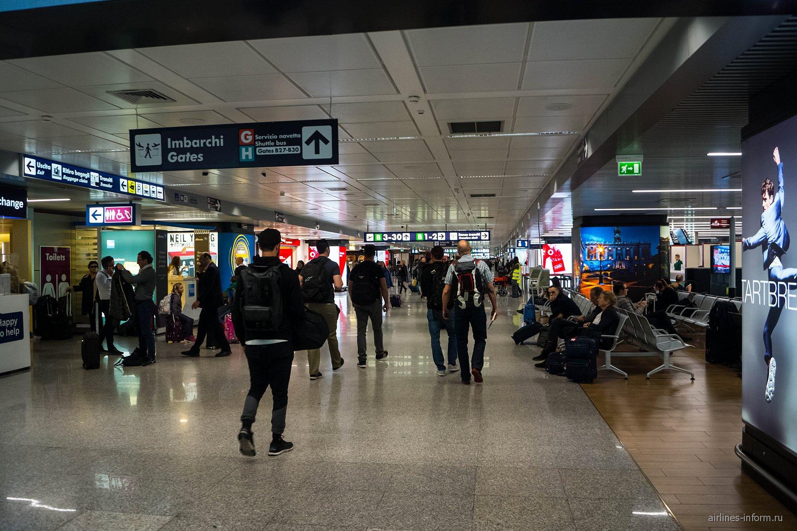 Галерея выходов на посадку в терминале 1 аэропорта Рим Фьюмичино