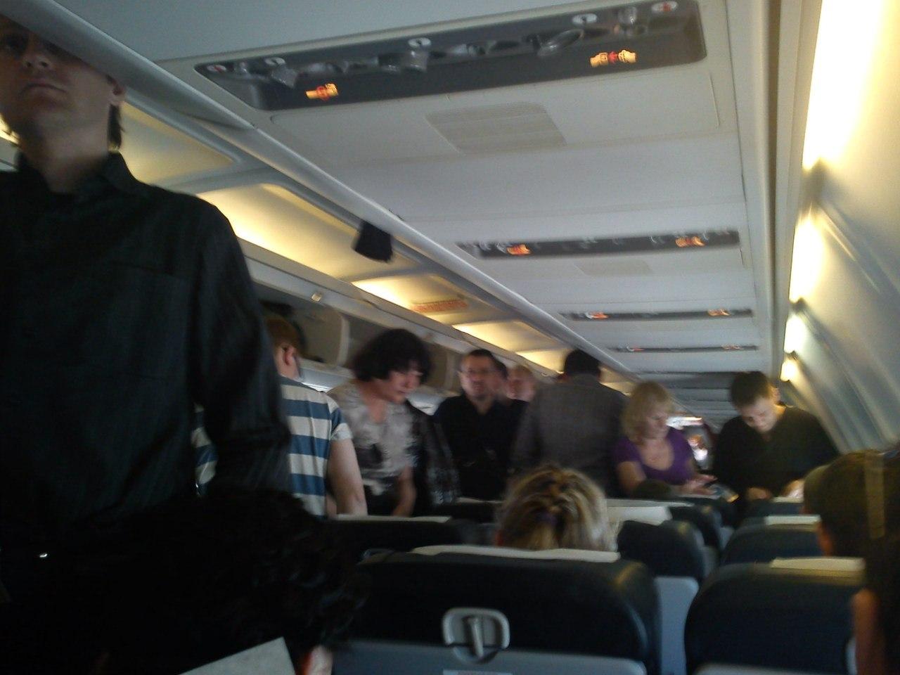 Салон Боинг-737-400 авиакомпании Донавиа