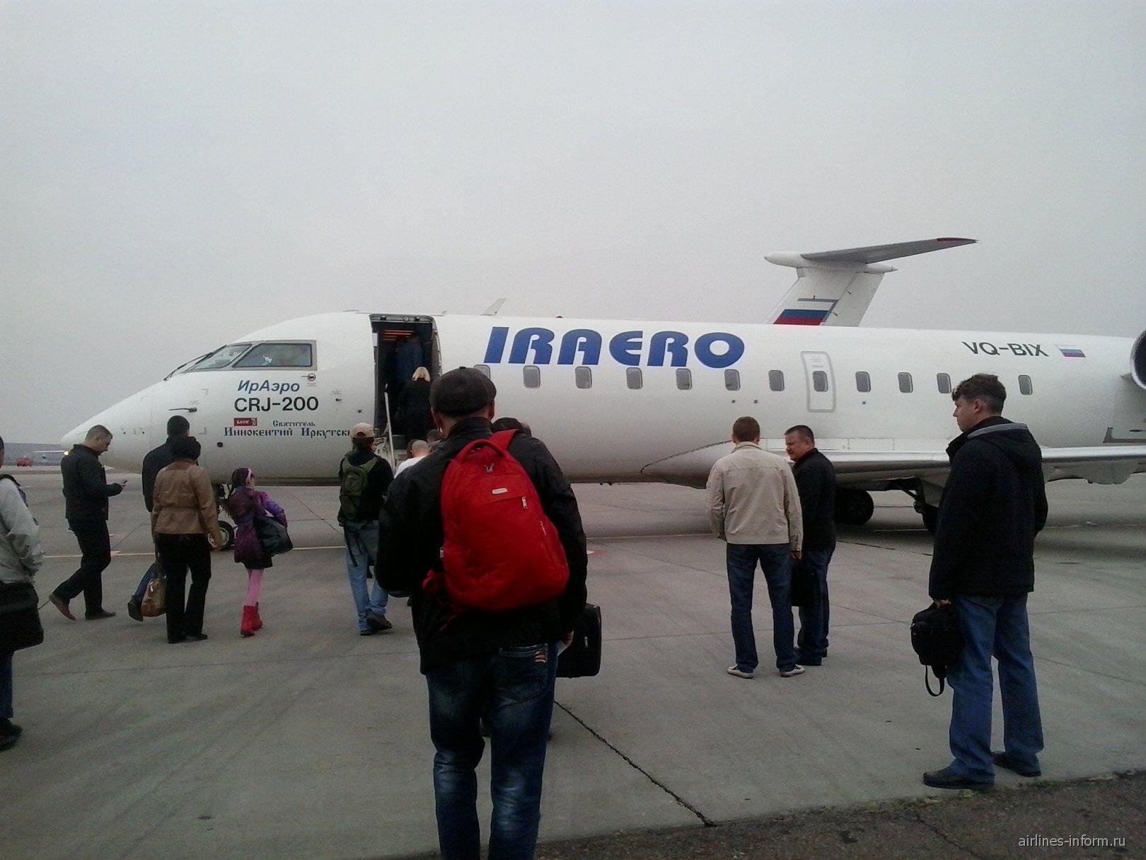 Bombardier CRJ200 авиакомпании ИрАэро