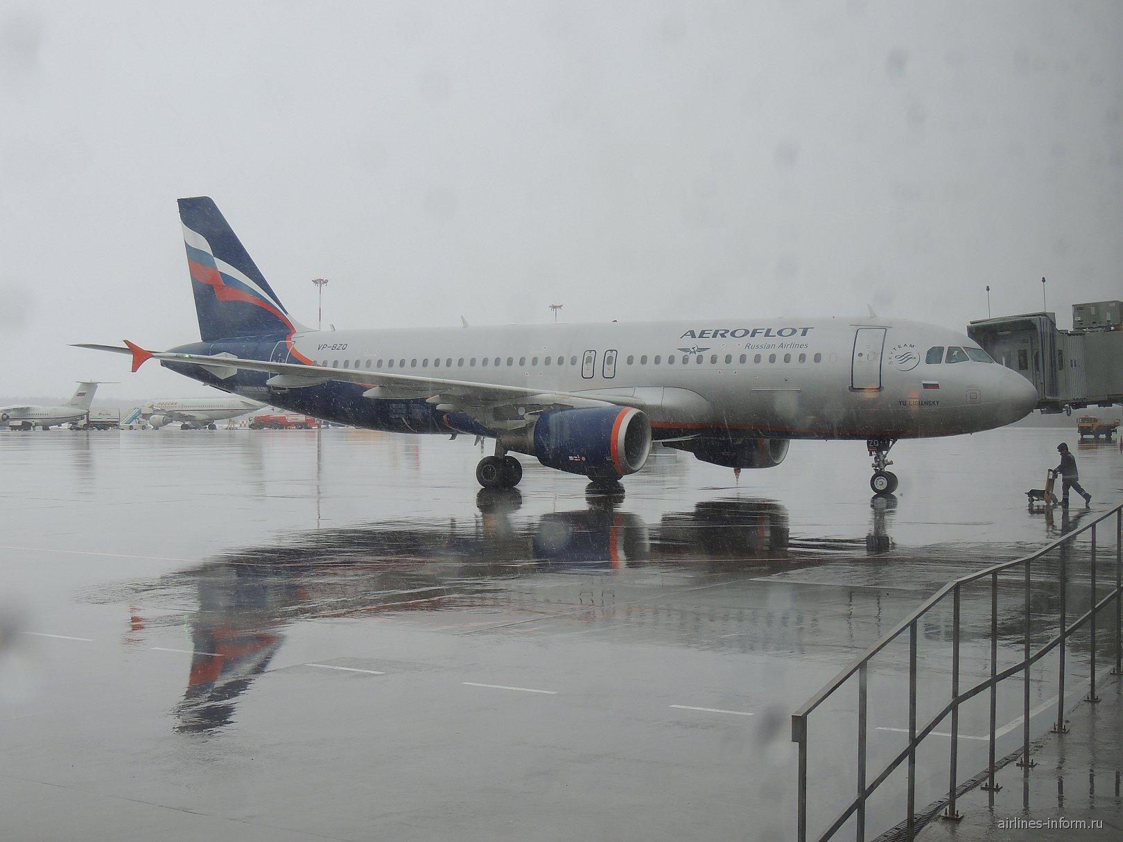 Airbus A320 Аэрофлота в аэропорту Пулково