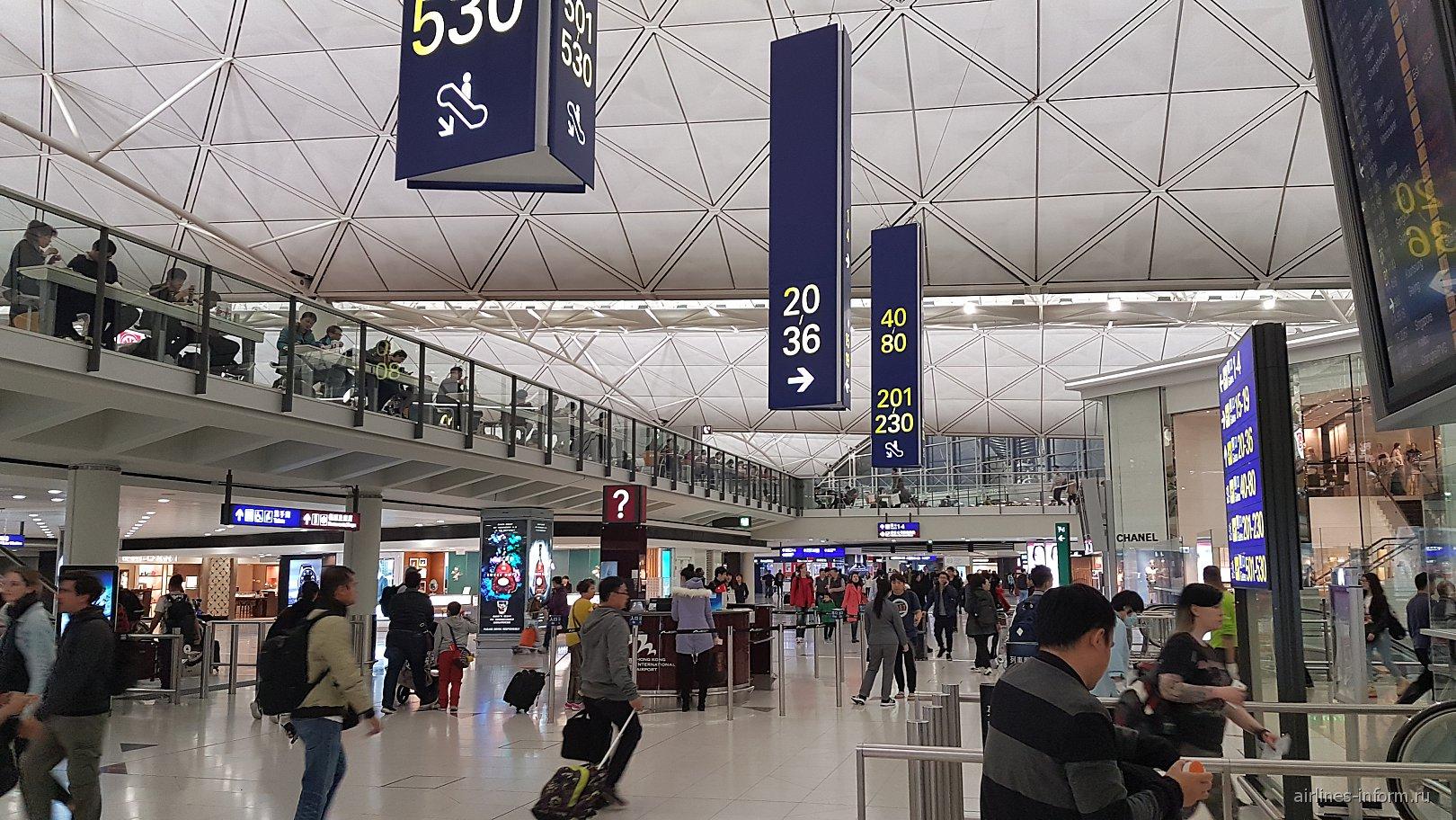 В чистой зоне аэропорта Гонконг
