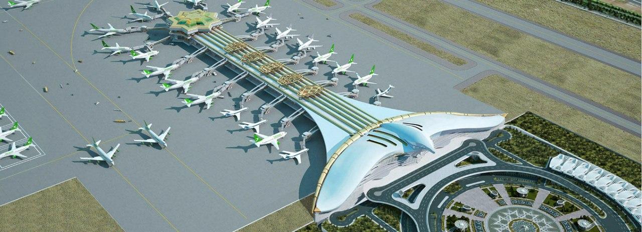 Проект нового терминала аэропорта Ашхабад