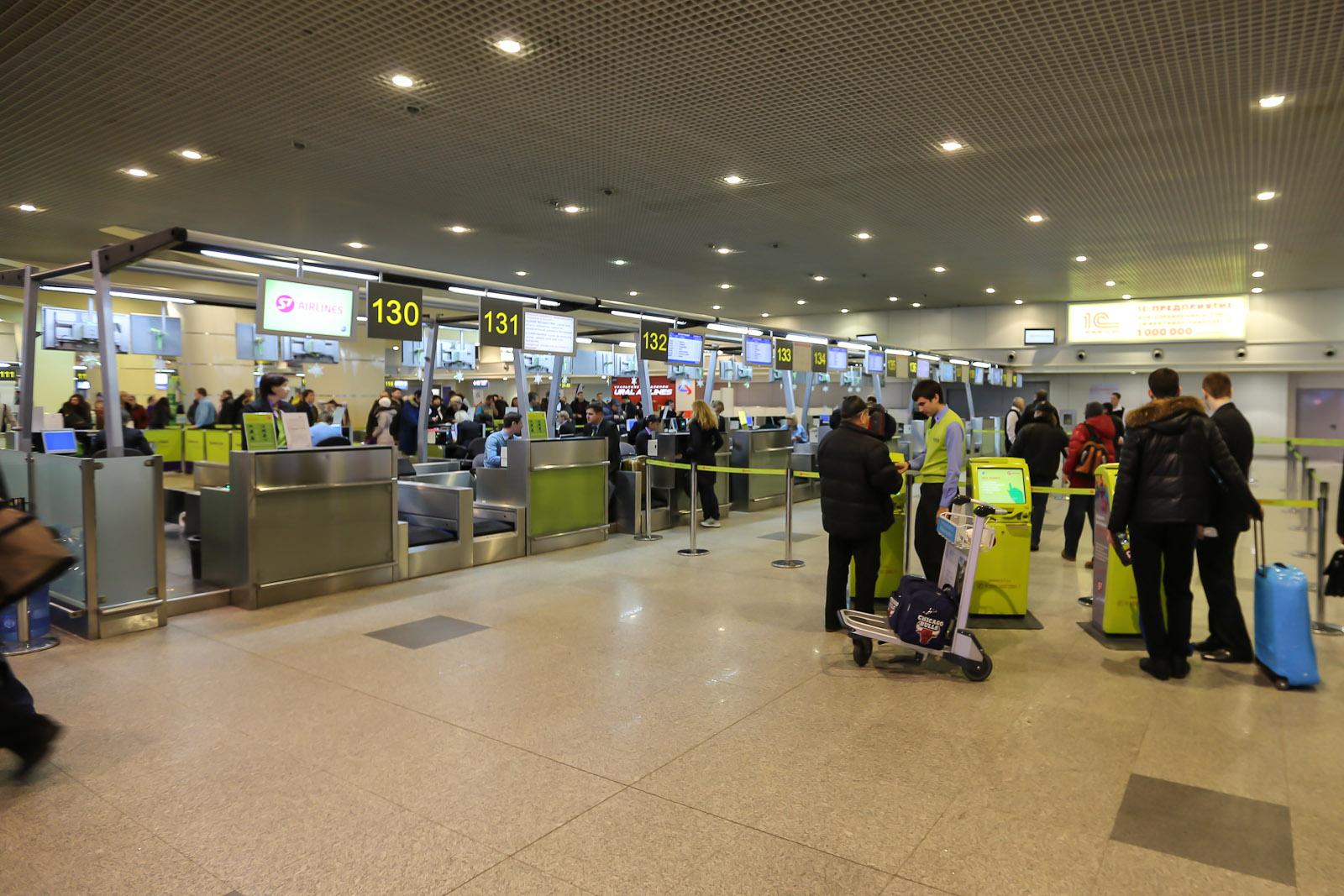 Стойки регистрации S7 Airlines в аэропорту Домодедово