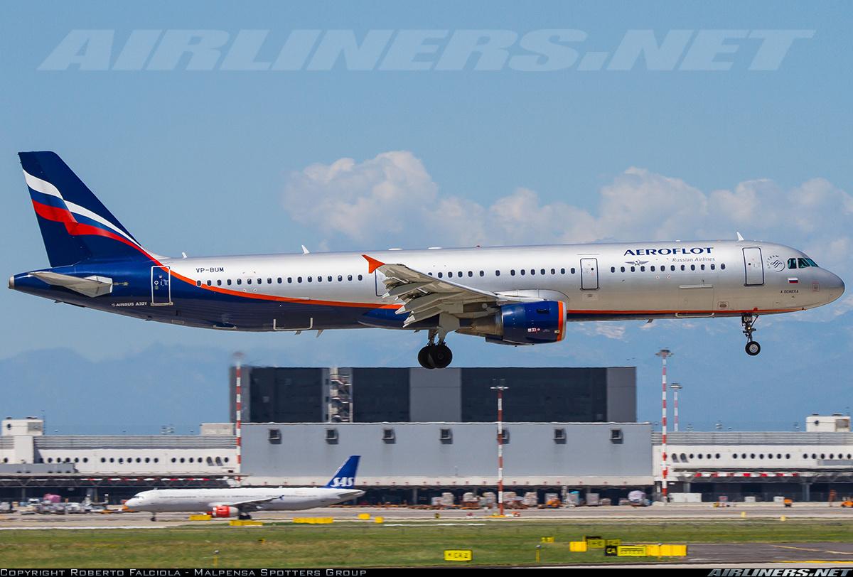 Самолет Airbus A321 Аэрофлота